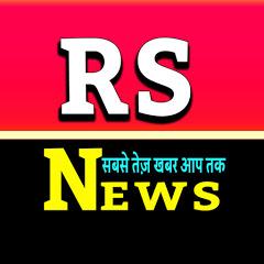 R.S News