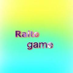 偽物のRight game