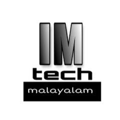 IM tech malayalam