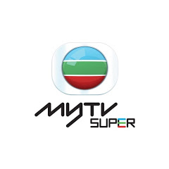 myTV SUPER