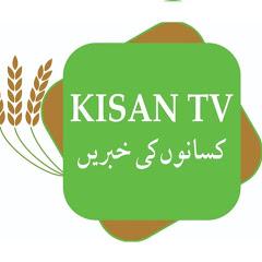 Kisan News TV