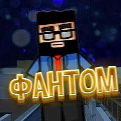 Fantom4ik 2.0