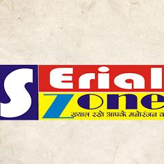 serial zone