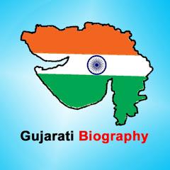 Gujarati Biography