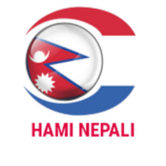 Hami Nepali Tv