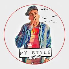 My Style - أسلوبي
