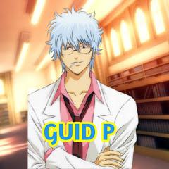 GUID P