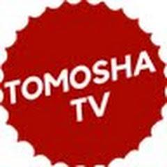 TOMOSHA TV
