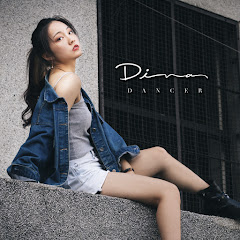 愛跳舞的Diva