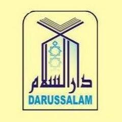 Darussalam دارالاسلام