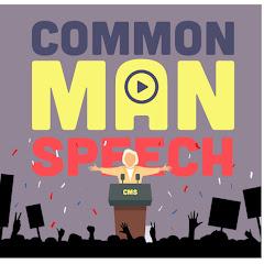 Common man Speech