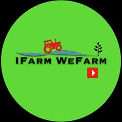 IFarm WeFarm