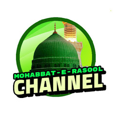 Mohabbat-E- Rasool