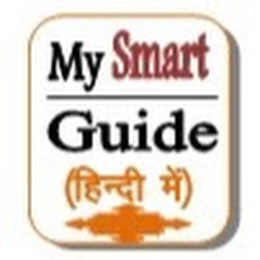 My Smart Guide