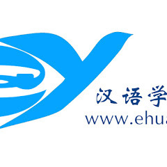 汉语学习网
