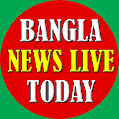 Bangla News Live Today