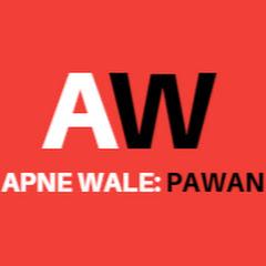 APNE WALE: PAWAN