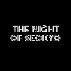 서교동의밤 - The Night of Seokyo