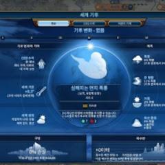 문명6 한국 dlc 무료 무설치 복돌다운