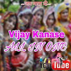 Vijay Kanase ALL IN ONE