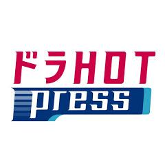 【東海テレビ公式】ドラHOTpress