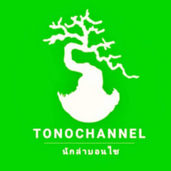 TONO CHANNEL