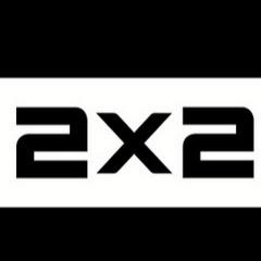 Сливы 2x2