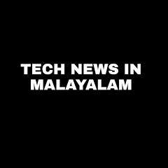 TECH NEWS IN MALAYALAM