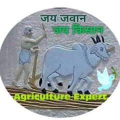 सफल किसान