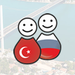 Диалог: школа турецкого языка