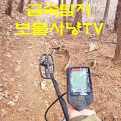 도끼TV 금속탐지 헌터 metaldetecter. DIY