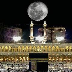 تسجيلات المسجد الحرام