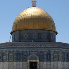 بدر القدس