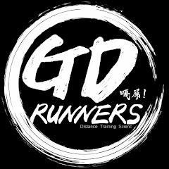 GD嘎屌Runners