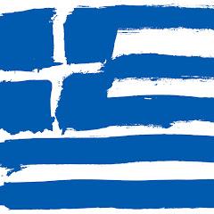 Ελληνικές Σειρες και Ταινιες