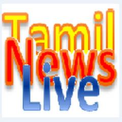 Tamil News Live