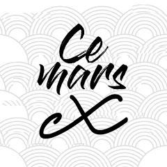 Cemars Cx