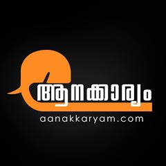 Aanakkaryam