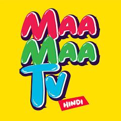 MAA MAA TV - Hindi Stories