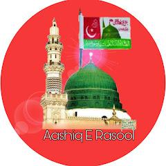Aashiq E Rasoolصلى الله عليه وسلم