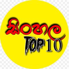 Sinhala Top10