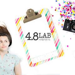 사팔랩 48LAB