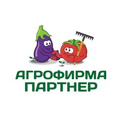Семена Партнер