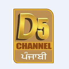 D5 Channel Punjabi