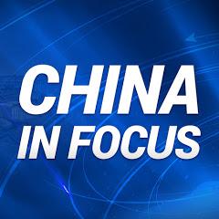 China in Focus - NTD