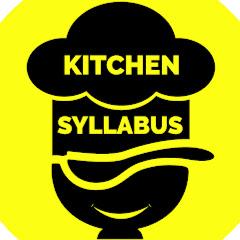 Kitchen Syllabus