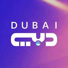 Dubai TV I تلفزيون دبي