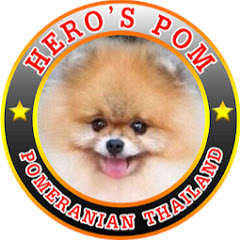 Heropom official