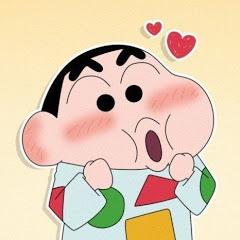 Shinchan ชินจังจอมแก่น