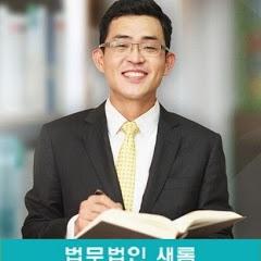 [김기용]사기꾼 잡는 변호사